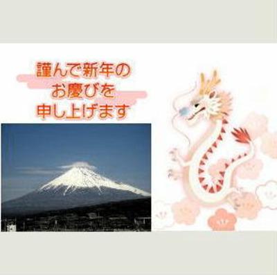 12hagaki_design013_si_thl
