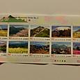 日本の山岳