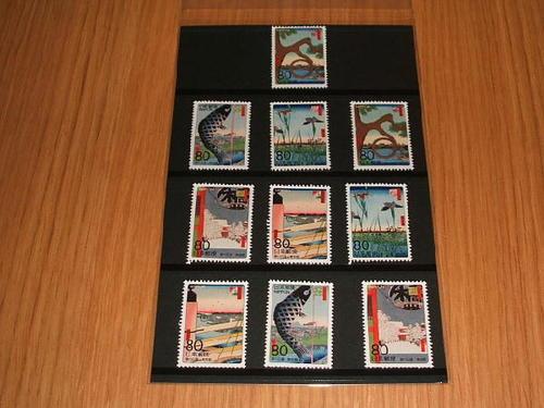 郵政民営化記念切手